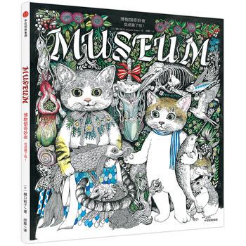 博物館奇妙夜:變成貓了呢!(樋口裕子作品)