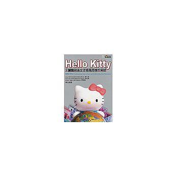 Hello_kitty:三麗鷗創造全球億萬商機的策略