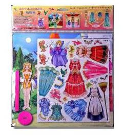 換裝寶貝磁貼遊戲包:灰姑娘