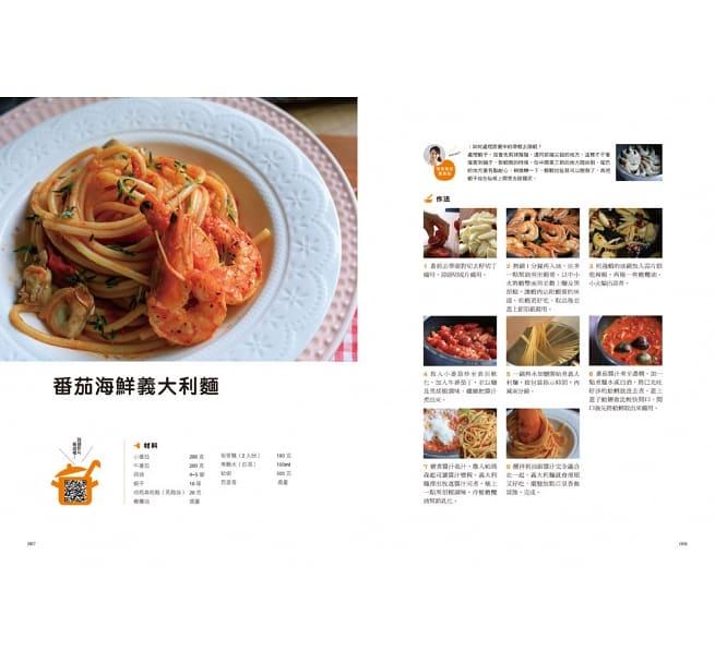 清燉牛肉湯蘿潔塔