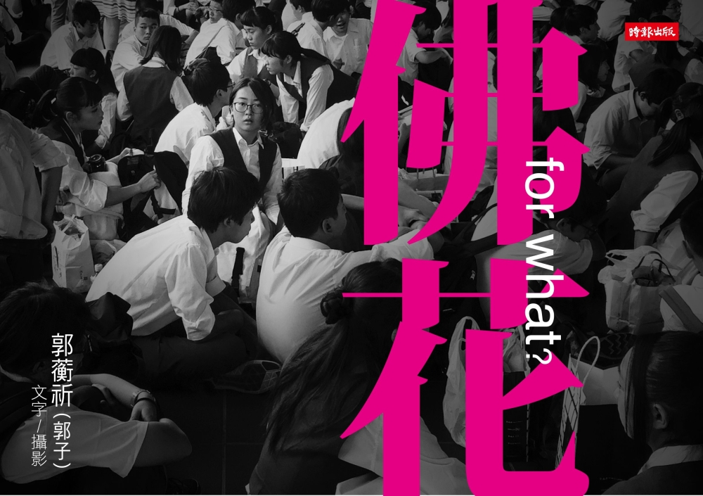 佛花(CD版)