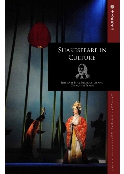 Shakespeare in Culture
