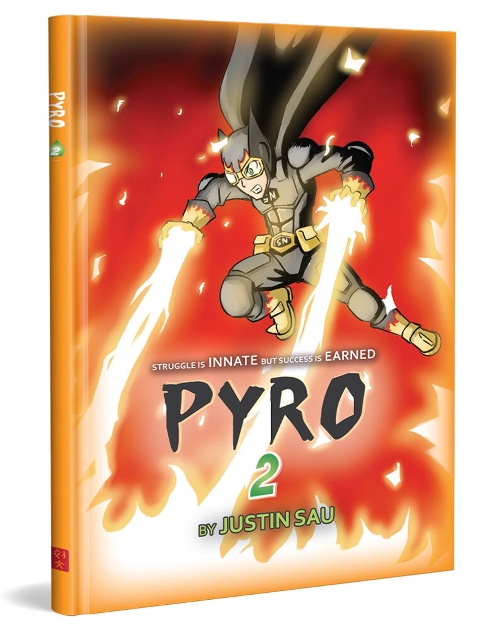 PYRO(2)(英文精裝)