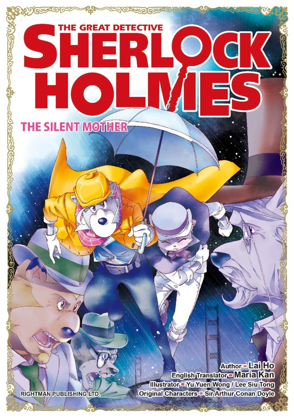 THE GREAT DETECTIVE SHERLOCK HOLMES #13 The Silent Mother