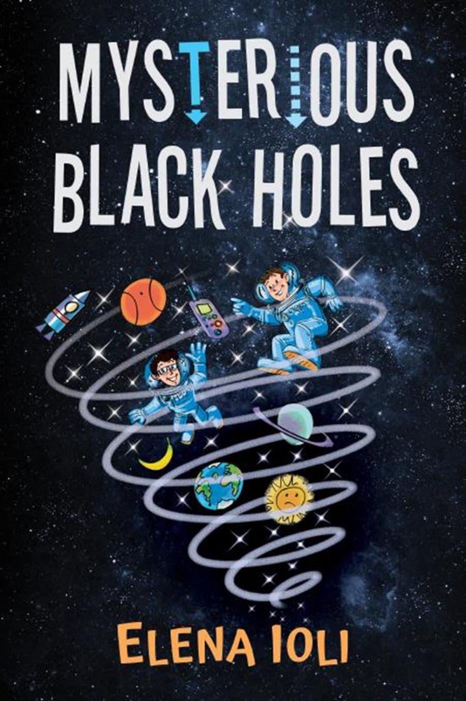 神祕的黑洞