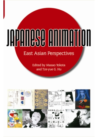 Japanese Animation:East Asian Perspectives