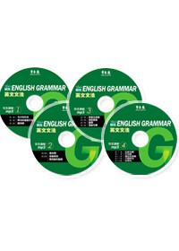 賴氏英文文法完全講解MP3光碟組(無書,附4片光碟)