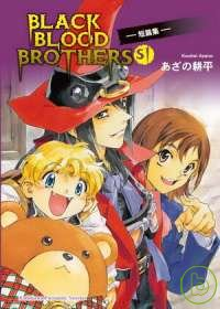 BLACK BLOOD BROTHERS(S1)