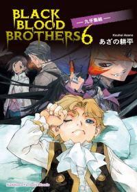 BLACK BLOOD BROTHERS 6 九牙集結