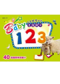 Baby IQ圖卡:123