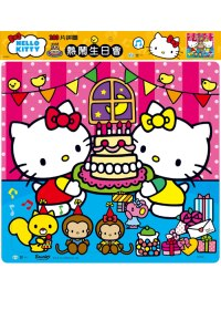Hello Kitty熱鬧生日會(100拼圖)