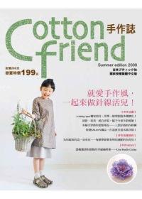 Cotton friend:就愛手作風,一起來做針線活兒!【隨書附贈原寸紙型】