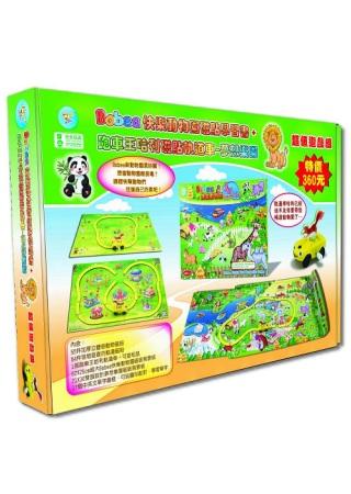 Bobea 快樂動物園軌道車磁貼遊戲組