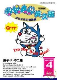 哆啦A夢英文版4