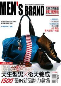型男名牌圖鑑2011春夏版