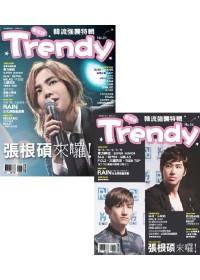 TRENDY偶像誌 No.24:東方神起+張根碩