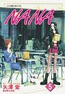 NANA(5)