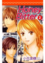 Honey Bitter苦澀的甜蜜(02)