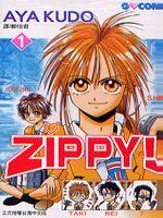 ZIPPY!1