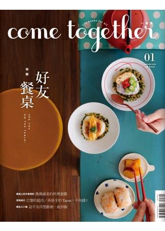 come together vol.1 好友餐桌