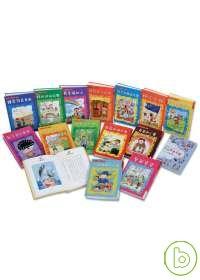品格教育-故事閱讀系列 15大全套 (15冊故事書+附贈完美學習手冊乙本)
