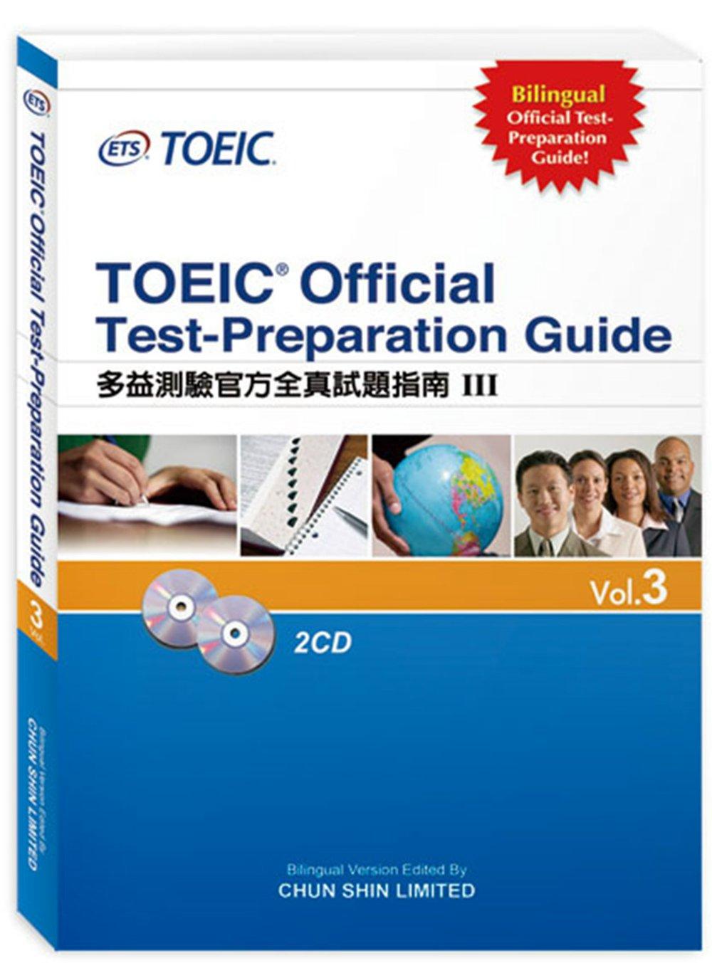 多益測驗官方全真試題指南Ⅲ TOEIC Official Test-Preparation Guide Vol.3(附2CD)