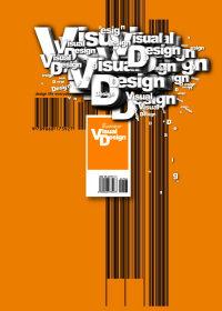 Illustrator 印象(附光碟)