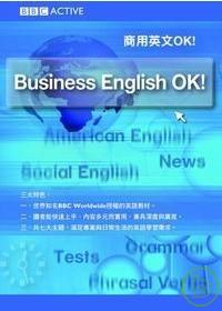 BBC商用英文OK!(附CD)