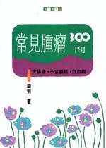 香港民主化的困境
