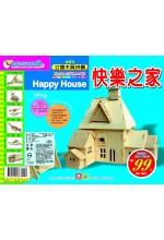 立體木質拼圖 快樂之家(四片裝)