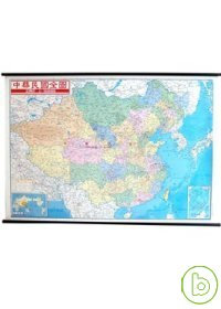 中國現況地圖(塑膠掛桿)