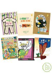我的世界 - 美感教育系列(二)(6冊)