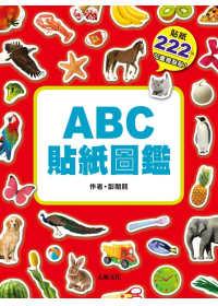 ABC貼紙圖鑑