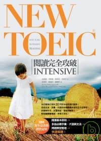 NEW TOEIC 閱讀完全攻破 INTENSIVE (16K+1CD)