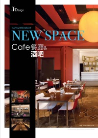NEW SPACE:餐廳&酒吧