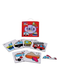 交通工具:幼幼小拼圖