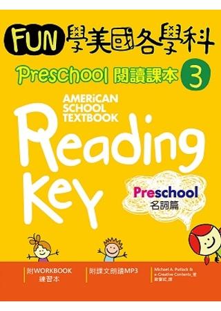 Fun學美國各學科 Preschool 閱讀課本 3:名詞篇(菊8K軟皮精裝 + 1MP3)