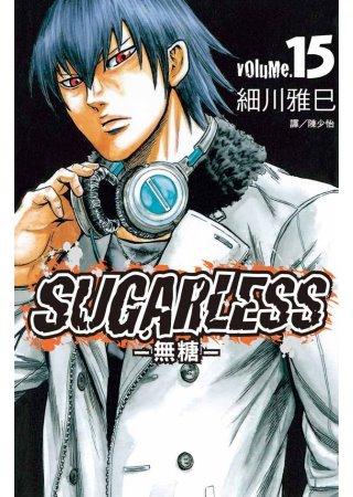 SUGARLESS ~ 無糖 ~ 15