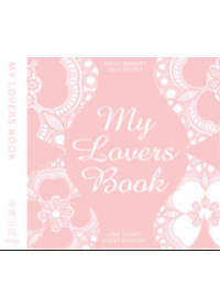 戀愛日記 my love book (粉紅)