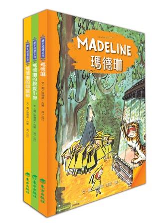 瑪德琳經典繪本:瑪德琳、瑪德琳的親愛小狗、瑪德琳的耶誕節