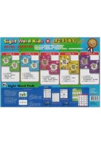 Sight Word Kids 看漫畫開口說英語(全套10本)