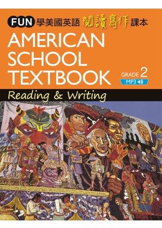 FUN學美國英語閱讀寫作課本2(菊8開+中譯別冊+1MP3)