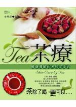 茶療:健康養顏的天然茶美容