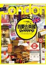 我要去英國shopping-英倫時尚小帖