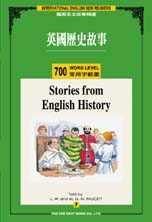 英國歷史故事