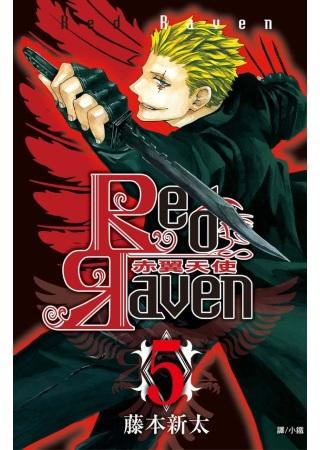 Red Raven ~ 赤翼天使 ~ 5