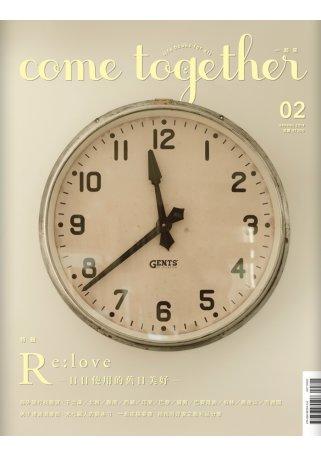 come together vol.2. Re.Love 日日使用的舊日美好