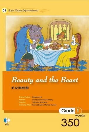 美女與野獸(25K軟皮精裝+1CD):Beauty and the Beast
