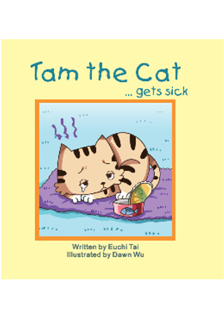 Tam the Cat gets sick