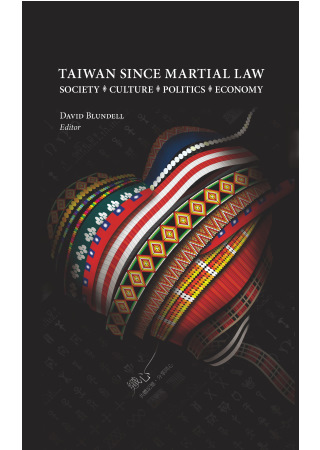 Taiwan Since Martial Law